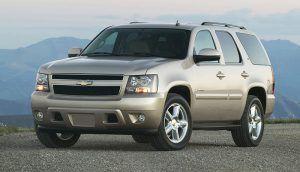 Новая генерация Chevrolet Tahoe 2016 года фото видео обзор