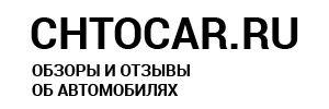 Chtocar