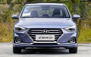 Hyundai Celesta фото обзор