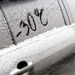Как завести Киа Рио в мороз