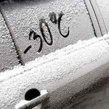 Как завести Киа Рио в мороз?